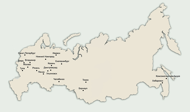 знакомства по всей россии и снг